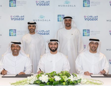 "Injazat and MDC Business Management Services launch Strategic Partnership ""TARABOT"", to build Abu Dhabi based Hybrid Cloud platform for Mubadala Group"